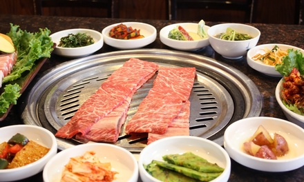 $12 for $20 Worth of Korean Food at Kokiri Restaurant