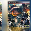 $13.99 for Lost Planet 2 for PS3 or Xbox 360