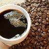 50% Off at Gatlinburg Parkway Coffee
