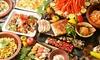 三重/志摩 年末年始限定プラン/紅ズワイガニが食べれる夕食バイキング/1泊2食