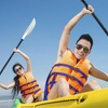 50% Off Kayak Rental