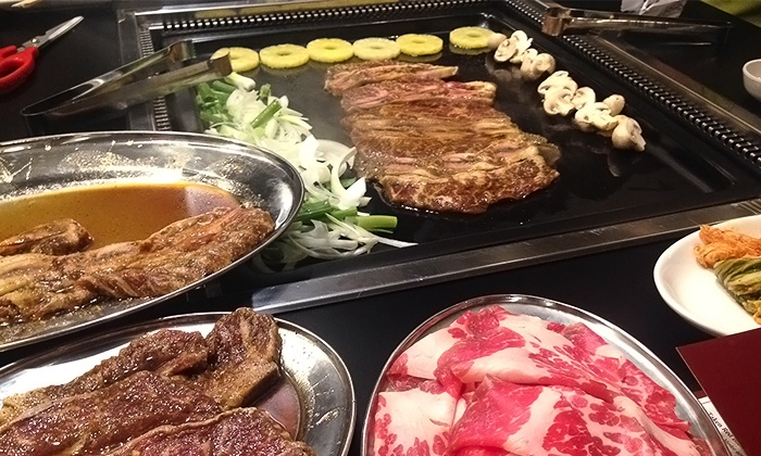 Grill on the Rock - Buffalo Grove: Up to 40% Off Korean Hot Rock BBQ at Grill on the Rock. Four Options Available.