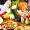 $10 for Gourmet Pizza and Drinks at Humble Pie