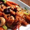 Up to 50% Off at A.W. Lin's Asian Cuisine