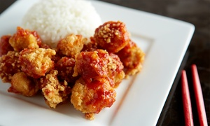 Sichuan Gourmet: $11 for $20 Worth of Chinese Food at Sichuan Gourmet