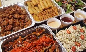 Ninja Teriyaki & Sushi 2 Go: Teriyaki, Sushi, or Family Dinner Package at Ninja Teriyaki & Sushi 2 Go (Up to 35% Off). Two Options