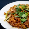 Up to 54% Off at Thai Village