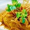 Half Off Asian Cuisine at Noodles
