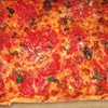Brooklyn Square Pizza - Seaford: $10 Worth of Pizzeria Fare