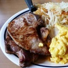 40% Off Diner Food