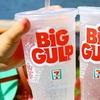 7-Eleven – 50% Off Coffee, Slurpee, or Double Gulps