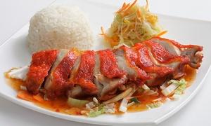 Tele Sajgon: Azjatycki zestaw: zupa, danie główne i napój dla 2 osób za 44,99 zł i więcej opcji w Tele Sajgon (do -43%)