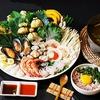 $10 for Japanese Fare at Tomoya Japanese Bistro & Bar