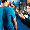Up to 81% Off Kickboxing