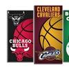 NBA Beach Towels