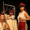 """""""The Imbible"""" – Up to 36% Off Musical with Drinks"""