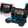 DreamGear Nintendo 3DS Case