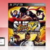 $12.99 for Super Street Fighter IV for PS3