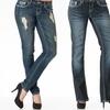 Antique Rivet Women's Stretch Denim Jeans