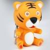Baby Tiger Keychain