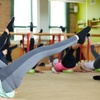 Up to 57% Off Gym Membership