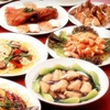 Up to 54% Off Silver City Food Tours