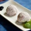 43% Off Asian Desserts at Cocotaro Dessert