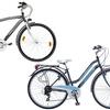 Lombardo Siena Italian Hand-Made Commuter Bicycles
