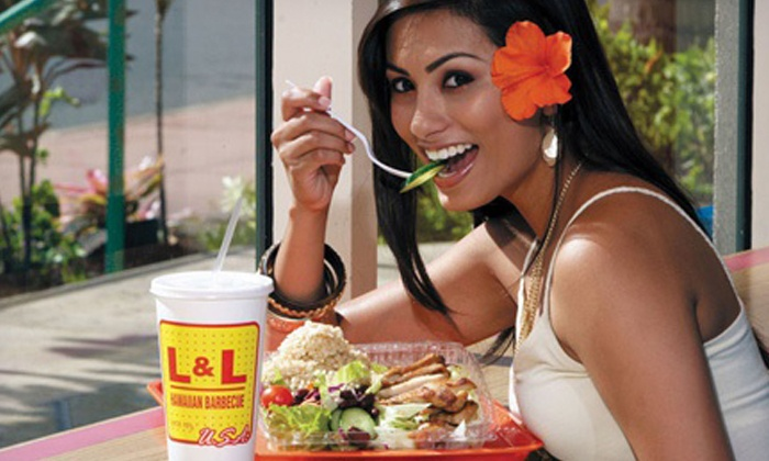 L&L Hawaiian Barbecue - Southwestern Sacramento: $7 for $14 Worth of Hawaiian Food for Two or More at L&L Hawaiian Barbecue