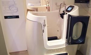 Aquamuse Beauté: 1 ou 3 séances découverte d'aquabiking en cabine individuelle de 30 ou 45 min dès 15 € à l'institut Aquamuse Beauté