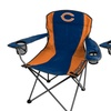 2-Pack of NFL Quad Chairs