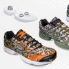 Spira Stinger XLT Camo Limited Edition Men's Running Shoe