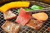 Maru Korean BBQ Restaurant - Sunnybank: Korean BBQ for Two ($39) or Four People ($75) at Maru Korean BBQ Restaurant, Sunnybank (Up to $198 Value)