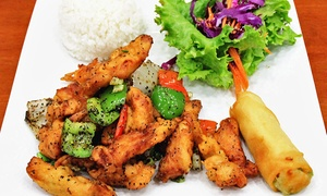 Gooda Place: Chinese Food at Gooda Place (35% Off). Two Options Available.
