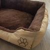 Dover Cuddler Pet Bed