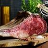 Dry Aged Beef Steak für Zwei