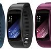 Samsung Gear Fit2 Fitness Smart Watch