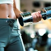 84% Off Fitness and Nutrition Program