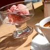 $15 for Coffee and Ice Cream at Cannon Coffee & Cone