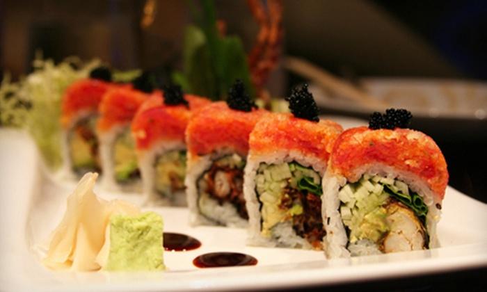 Fujiyama Sushi Bar & Grill - Lents: $12 for $25 Worth of Japanese Cuisine at Fujiyama Sushi Bar & Grill