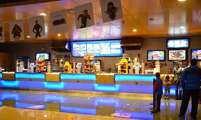 Cines MN4 - Alfafar: Entrada individual para cualquier sesión de cine con opción a menú de palomitas y refresco desde 5,50 € en Cines MN4
