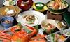 福井 冬の味覚ずわい蟹に蟹鍋と/自家源泉の露天風呂/1泊2食