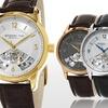 Stührling Original Men's Skeleton Leather Watch