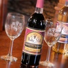 Up to 44% Off Wine-Tasting Package at Baltic Mill Winery