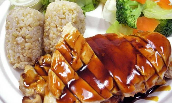Hapa Grill - Neighbors Southwest: $13 for $20 worth of Asian-Hawaiian cuisine at Hapa Grill