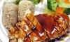 Hapa Grill (Hawaiian & Asian Fusion) - Neighbors Southwest: $13 for $20 worth of Asian-Hawaiian cuisine at Hapa Grill