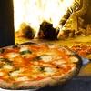 Menu pizza vicino al lago d'Iseo