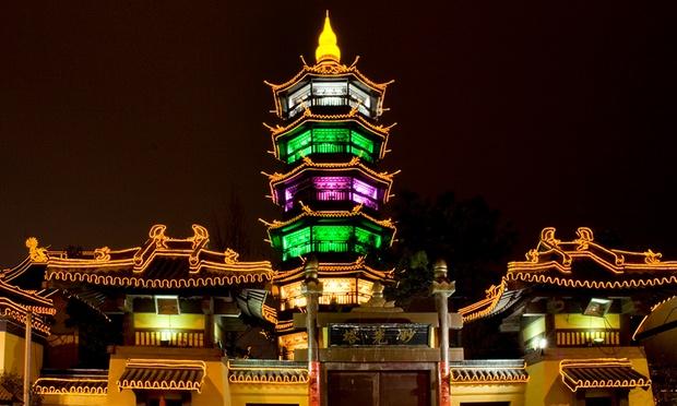 Shanghai: Full Board Tour 3