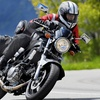 50% Off Motorcycle Course