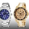 Invicta Men's Specialty Watches